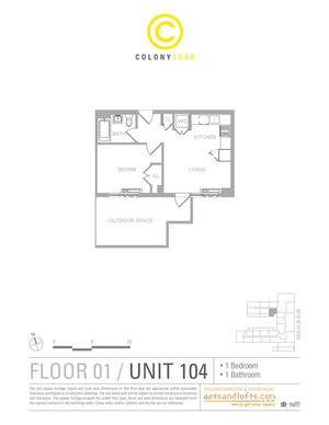 floorplan for 1209 Dekalb Avenue #104
